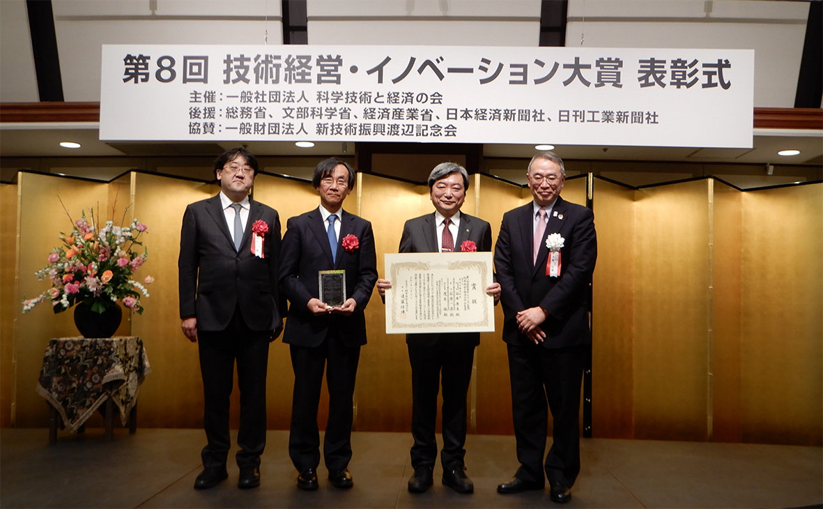 Kyocera_8th Annual Award ceremony.JPG